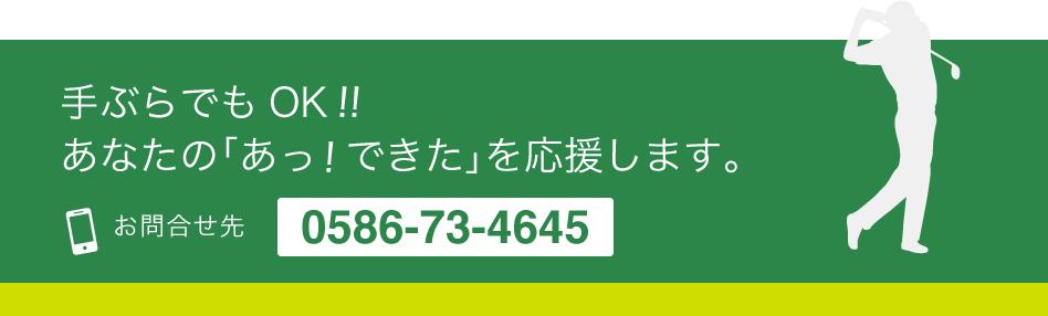 golf-yoyaku-05