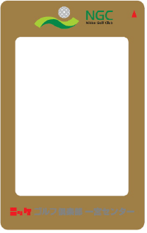 ngccard-01